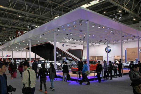 BMW Group Auto China 2014